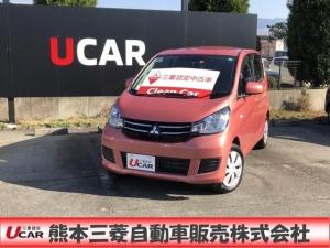 三菱 eKワゴン M e-アシスト キーレス シートヒーター ベンチシート アイドリングストップ ABS 記録簿