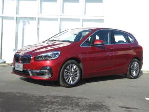BMW 2シリーズ 218iアクティブツアラー ラグジュアリー 認定中古車
