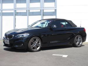 BMW 2シリーズ 220iカブリオレ Mスポーツ BMW正規認定中古車