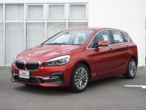 BMW 2シリーズ 218dアクティブツアラー ラグジュアリー BMW認定中古車