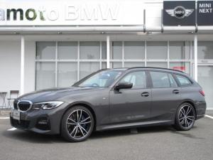 BMW 3シリーズ 330iツーリング Mスポーツ ハイラインパッケージ BMW正規認定中古車