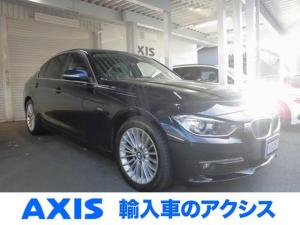 BMW 3シリーズ 320iラグジュアリー 禁煙車 純正17AW 黒革シート バックモニター