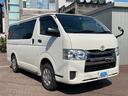 トヨタ/ハイエースバン ロングDX GLパッケージ
