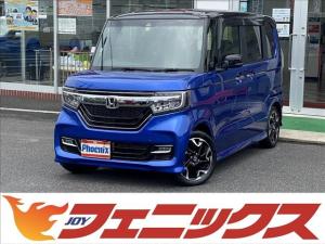 ホンダ N-BOXカスタム G・EXターボホンダセンシング 2トーンカラー Wパワスラ