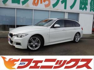 BMW 3シリーズ 318i Mスポーツ1オナ衝突軽減BメーカーナビS・Bカメラ