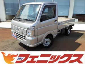 日産 NT100クリッパートラック DX 4WD 純正5速MT エアコン パワステ 純正ラジオ 3方開