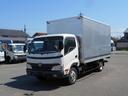 トヨタ/ダイナトラック アルミバン 2トン ワイドロング