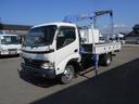 トヨタ/ダイナトラック 4WD 3段ラジコンクレーン