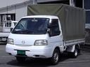 マツダ/ボンゴトラック DX