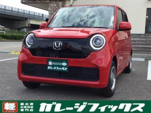 ホンダ N-ONE オリジナル ホンダセンシング LEDヘッドライト/レーダークルーズ/プッシュスタート/アイドリングストップ/レーンアシスト 届出済未使用車