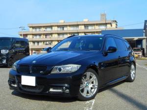 BMW 3シリーズ 320iツーリング Mスポーツパッケージ 地デジフルセグチューナー バックカメラ LEDデイライト