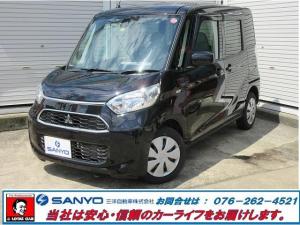 三菱 eKスペース M e-アシスト 4WD 地デジナビ CD録音 バックカメラ