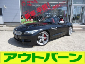 BMW BMW Z4 sDrive35is 後期LCI 県外下取り 340ps