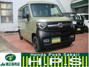 ホンダ N-VAN+スタイル  4WD 当社オリジナルスタイル(クルール) デモカー