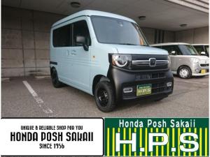 ホンダ N-VAN+スタイル ファン・ターボホンダセンシング 4WD 当社オリジナルスタイル (クルール) デモカー