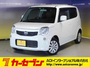 日産 モコ X FOUR4WD I-STOP ナビTV スマートキー