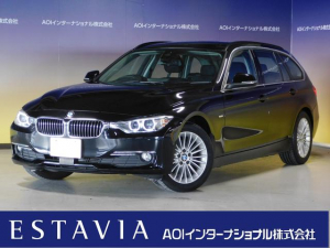 BMW 3シリーズ 320dツーリング ラグジュアリー HDDナビ Rカメラ