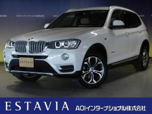 BMW X3 xDrive 20d Xライン HDDナビ フルTV 革