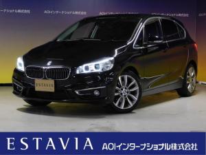 BMW 2シリーズ 218iアクティブツアラー ラグジュアリー PサポートOKG