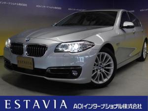 BMW 5シリーズ 523d ラグジュアリー HDDナビ フルセグTV Bカメラ CD DVD BT USB AUX ブラックレザーシート パワーシート シートヒーター 衝突軽減ブレーキ 追従クルコン 車線逸脱警告 ISTOP オートHID