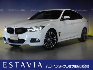 BMW 3シリーズ 320d xDrive グランツーリスモ Mスポーツ 純正HDDナビ オートLED ブルートゥースオーディオ DVD視聴 CD USB バックカメラ パワーシート シートヒーター 追従クルーズコントロール ドライブレコーダー ETC パワーバックドア
