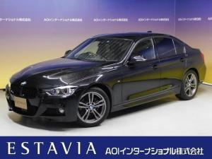 BMW 3シリーズ 320dセレブレーションエディション スタイルエッジ 純正HDDナビ 社外フルセグTV オートLED ブルートゥースオーディオ DVD視聴 追従クルーズコントロール パワーシート シートヒーター バックカメラ ETC USB 純正18インチアルミホイール