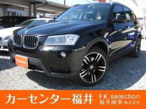 BMW X3 4WD 19インチナビTV Bカメラ ドラレコ ETC付き