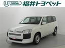 トヨタ/サクシード UL-X