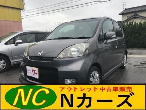 ホンダ ライフ DIVA フォグライト キーレス ABS 軽自動車