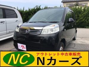 ホンダ ライフ G カラーバックモニター付  オートエアコン 軽自動車