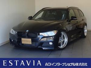 BMW 3シリーズ 320iツーリング Mスポーツ ACC ST車高調 19AW