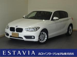 BMW 1シリーズ 118i パーキングサポートパッケージ プラスパッケージ 純正HDDナビ バックカメラ キーレス2個 LEDオートライト 純正16インチアルミ リアソナー ETC