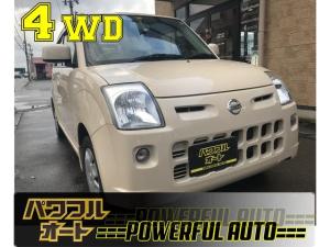 日産 ピノ S FOUR 4WD 車内抗菌 コーティング CD