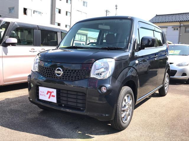 JU富山メンバーショップです♪安心をお届け致します♪ 0066-9701-769402までお気軽にお問い合わせください♪