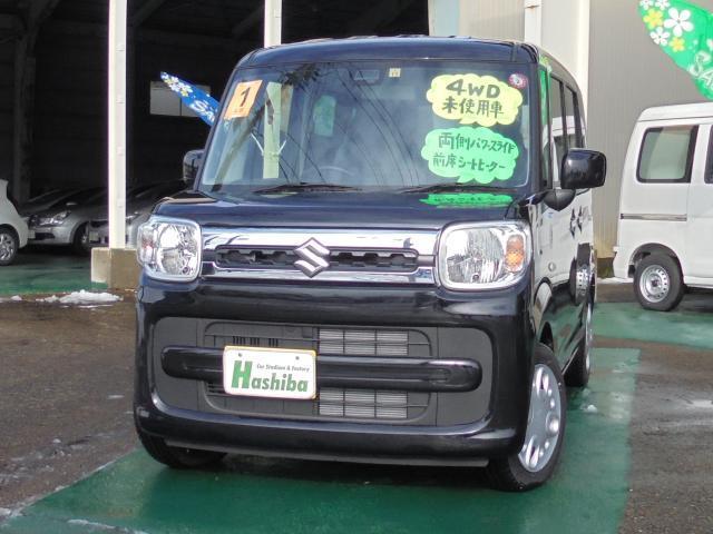 届出済未使用車 両側パワスラ 4WD スマートキー お問い合わせは0766-55-3848まで!!