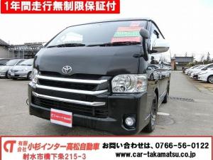 トヨタ ハイエースバン スーパーGLワイドロング4WD両電動プッシュスタートLED