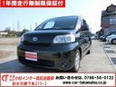 トヨタ/ポルテ 130iHIDセレクション地デジナビTV電動ドアスマートキー