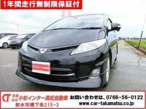 トヨタ エスティマ 特別仕様車2.4アエラスG地デジナビTV両電動サンルーフ