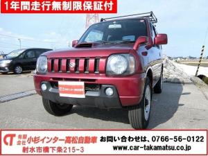 スズキ ジムニー ワイルドウインド 切替式4WDターボ 切替式4WD ターボ 地デジHDDナビTV 左右シートヒーター 16インチアルミ