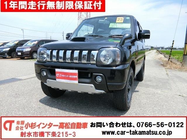 切替式4WD キーレスキー 5速ギア シートヒーター 地デジフルセグHDDナビTV ABS Wエアバッグ 大人気のブラック