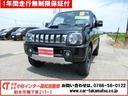 スズキ/ジムニー クロスアドベンチャーXC切替式4WD地デジナビTV 5速ギア