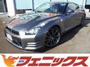 日産/GT-R ピュアエディション2011年モデルLEDデイライトBフォグ