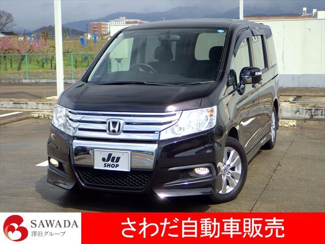 JU富山の適正販売店です。お気軽にご相談ください。 自動車公正取引協議会の会員店として信頼される販売店を目指しています。