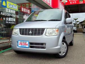 三菱 eKワゴン MS ・車検・税金等を含む買い方・定額フルコミ君対応月々4,980円×72回ボーナス時 39,600×12回