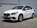 BMW/BMW 218d xDriveアクティブツアラー Mスポーツ