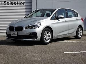 BMW 2シリーズ 218iアクティブツアラー 認定中古車 プラスPKG LED