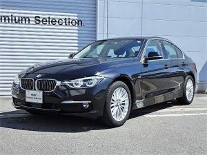 BMW 3シリーズ 320i xDrive ラグジュアリー 2年保証 ACC