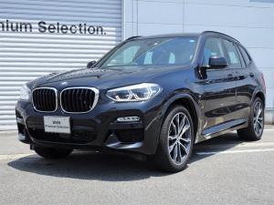 BMW X3 xDrive 20d Mスポーツ 認定中古車 ACC HUD