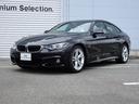 BMW/BMW 420iグランクーペ Mスピリット ACC 純正ナビTV
