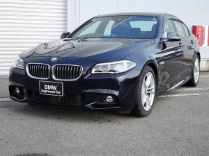 BMW 5シリーズ 523i Mスポーツ アダブティブLEDヘッドライト 純正HDDナビ ミラー内蔵型ETC アクティブクルーズコントロール Bluetooth ミュージックサーバー オートワイパー オートライト 純正18インチアロイホイール